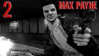 Max Payne прохождение часть 2 Рико Муэрто и его минетчица