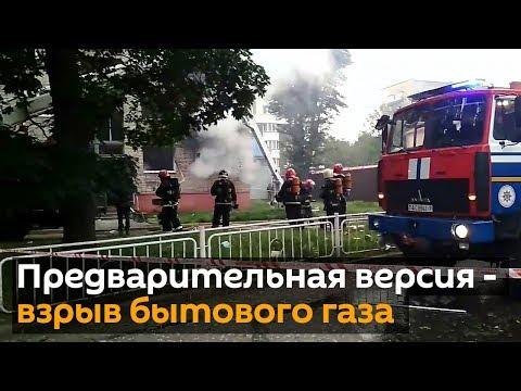 Взрыв и пожар на Кольцова в Минске — видео с места событий