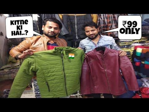 सबसे सस्ती लैदर की जैकेट Jacket Wholesale Market in Delhi,Jacket Manufacturer In Delhi,Factory Rate