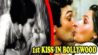 Bollywood Firest Time Ever Kissing Scene Of Bollywood Movie || Devika Rani And Himanshu Roy ||
