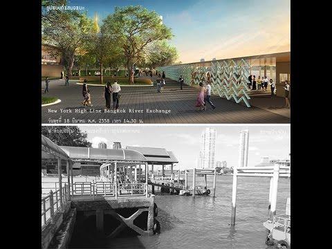 New York High Line Bangkok River Exchange