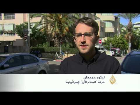الاحتلال ينشر عطاءات لبناء 450 وحدة استيطانية بالضفة