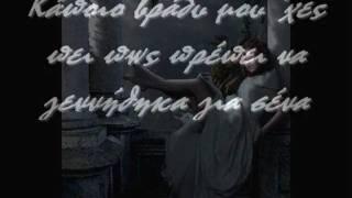 emina edw steLios Rokkos by oniRiana 0003