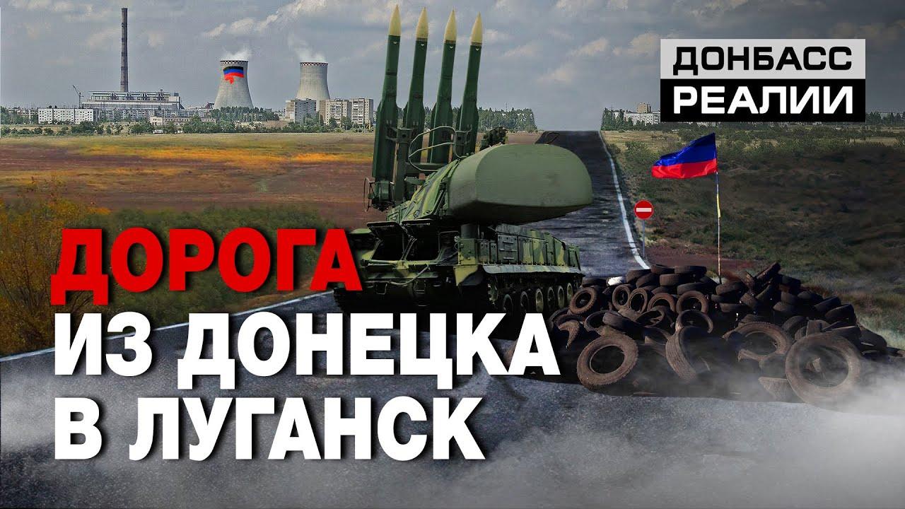 Как выглядит жизнь за пределами Донецка в ДНР  Донбасc Реалии