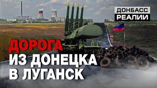Как выглядит жизнь за пределами Донецка в «ДНР» Донбасc Реалии
