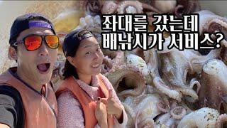 Taean | 퇴근하고전국일주 | 당암포구 수성2호 좌…
