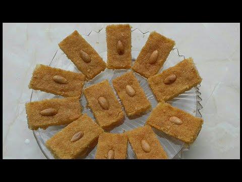 طريقة تحضير هريسة جوز الهند hrissa a la noix de coco