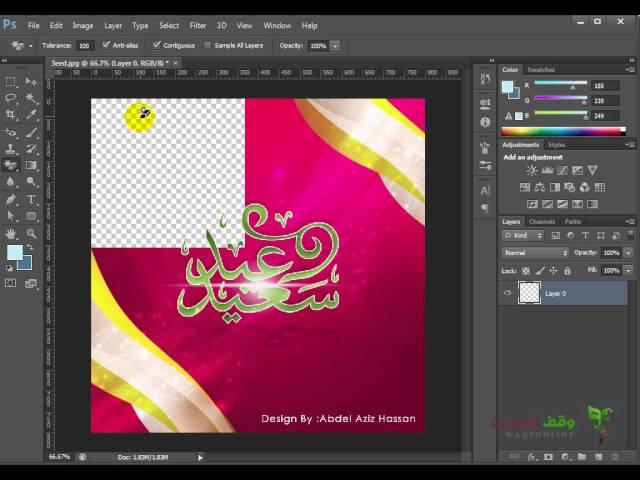 Adobe Photoshop cs6  39 - استخدام الأداة السحرية في المسح
