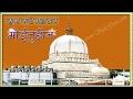 Download Kirpa Karo Maharaj Moinuddin    Aslam Sabri Qawwali    More Khwaja Maharaja Karo Kirpa MP3 song and Music Video
