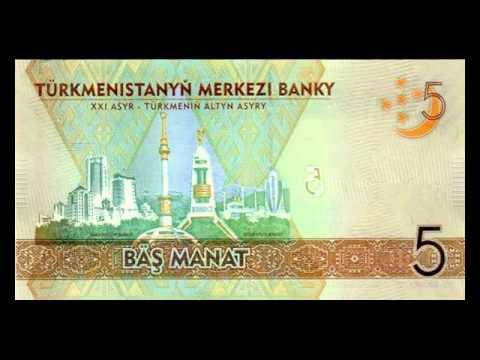 Деньги мира Туркменский манат