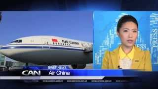 China aviation weekly news 23/OCT/2013
