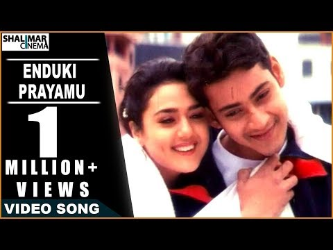 Enduki Prayamu Full Video Song || Raja Kumarudu Movie || Mahesh Babu, Preity Zinta