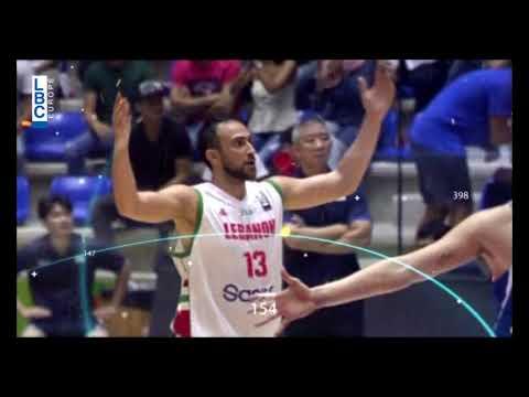 Fiba World Cup Basketball Jordan v/s Lebanon
