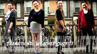 Transitional Weather Outfits- What to wear in between Cold and Warm Days? Thumbnail