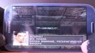 как играть в игры от PS (Sony Playstation) на Android, эмулятор Fpse