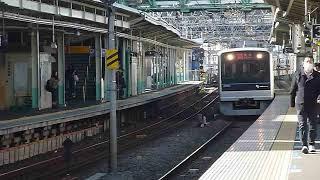 小田急3000形3081F快速急行「新宿行き」向ヶ丘遊園駅通過