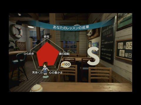 Summer Lesson: Hikari Miyamoto (JP)  SRank Ending (Best Ending) [PS4]