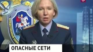Опасные группы Вконтакте.  Мировые новости
