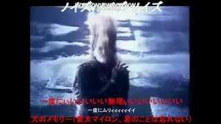 X Japan - Endless Rain ボーカル酷すぎ(笑)...歌ってんの誰よ?