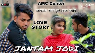 bengali song bengali latest song 2017 bengali romantic song music item song