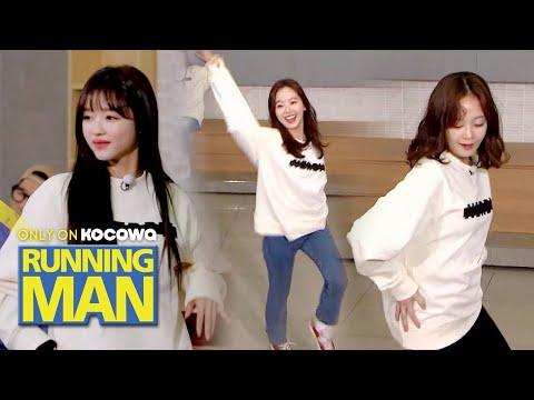 so min ji suk or gong myoung choose one running man ep 437 youtube running man ep 437