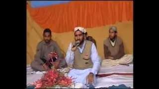 Laa illaaha Kalma By Tahir Alvi (Peer Mehr Ali Shah Milaad Kameti)