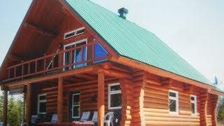Maison à vendre au Saguenay St-David de Falardeau Quebec domaine boisé - Annonces immobilières