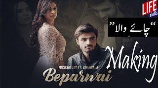 Beparwai Video Song Making  Chai Wala  Muskan Jay  Chaiwala  Arshad Khan  New Song 2017