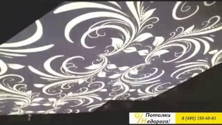 Натяжные потолки фотопечать эффект double vision (новинка) potolkynedorogo.ru
