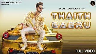 LYRICAL: Theth Gabru   Jayy Randhawa   Jsl   Arvindr Khaira   Latest Punjabi Songs   New Songs