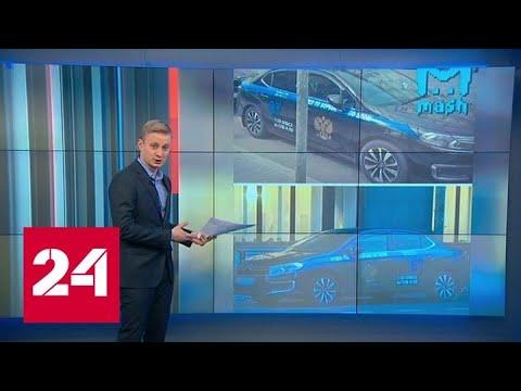 На МКАДе заметили автомобиль с эмблемой Госстройнадзора и мигалкой - Россия 24