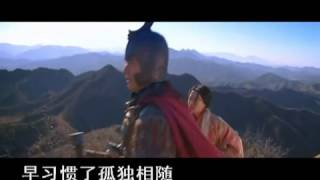 Lagu mandarin porpuler
