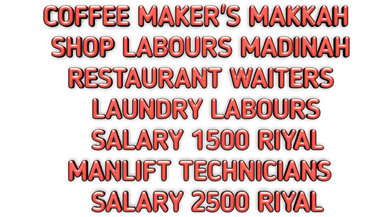 New job for Makkah Madina Jeddah Riyadh Dammam Qatar ! visa sections