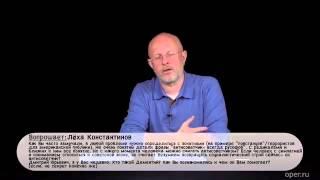 Дмитрий Пучков (Гоблин) об антисоветчиках. Вопросы 2015