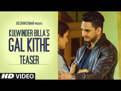 Kulwinder Billa: Gal Kithe Khadi Hai (Song Teaser) | Music: Gag S2Dioz