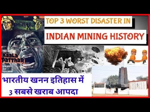 Top 3 Worst Disaster In Indian Mining History|| Mining World