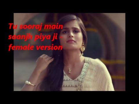 Tu Sooraj MAin Saanjh Piya Ji - Female Version | Full Song | Kanak And Umashankar