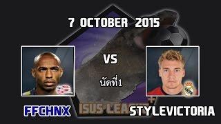 fo3 isus league น ดท 1 ffchnx vs stylevictoria 7 10 15