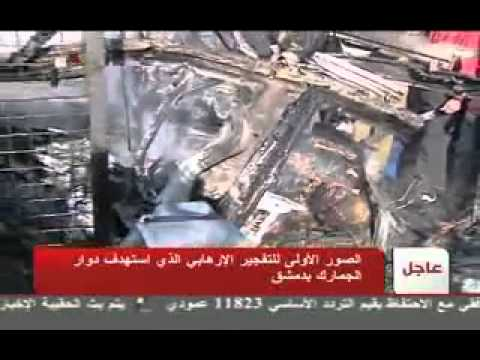 """Damascus - Terrorist attack targeted the """"Criminal Investigations"""" Department"""