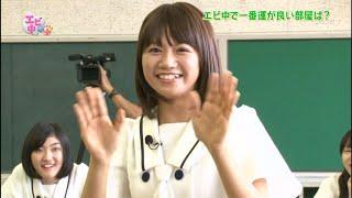2016.09.22 ON AIR 出演:私立恵比寿中学 真山りか/安本彩花/廣田あいか...