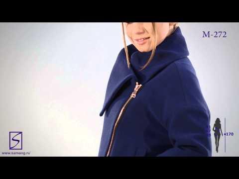 M 272 2 Женское пальто Осень 2014. Новая коллекция. http://samang.ru