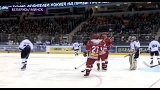 Александр Лукашенко забил три шайбы