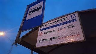Добираемся до аэропорта Внуково от трех вокзалов за 110 рублей с человека!