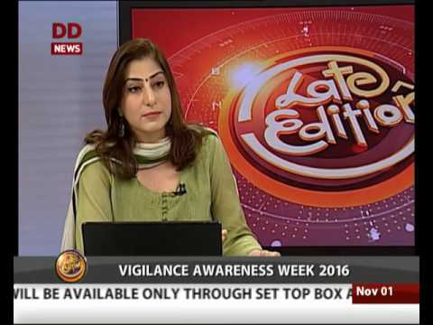Late Edition: Vigilance Awareness Week | 1/11/ 2016