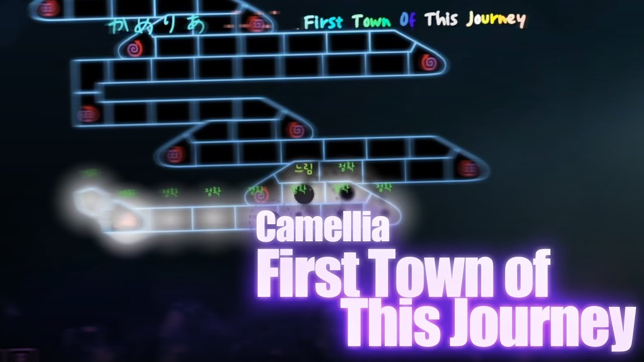 [ADOFAI/얼불춤]かめりあ(Camellia) - First Town Of This Journey [Map by Appeal & 연석이2]