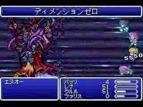 "FinalFantasy 5 Advance: vs EX-boss ""N.O.""(low level)2of3"