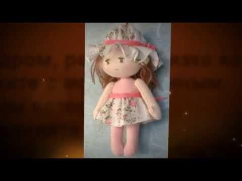 видео: Мягкие игрушки своими руками. Мастер класс, шьем куклу