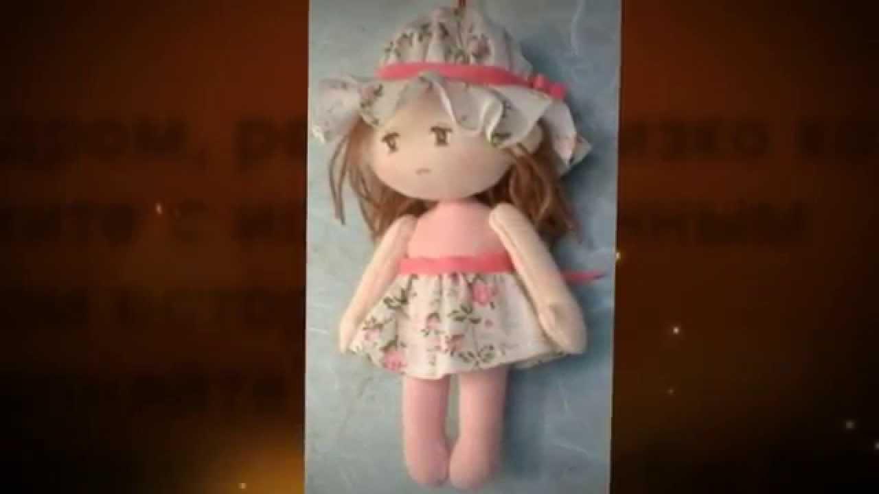 Кукла мягкая своими руками для начинающих выкройки