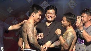 เจอกันแน่'เสี่ยโป้ เพชรเกษม'ดวล'กง เมืองมีน'ชกเดิมพัน4ล้านบาท ศึกมวยดีวิถีไทยล่าสุด