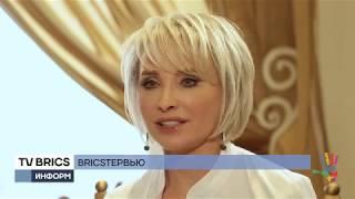 Интервью с Маргаритой Королевой BRICS TV Часть 2